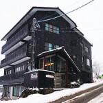 Nozawa Ski Holidays